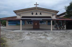 Main Entrance of the Church